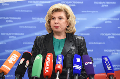 Tatyana Moskalkova - photo: pnp.ru