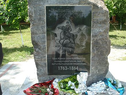 Circassian Genocide - Wikiwand