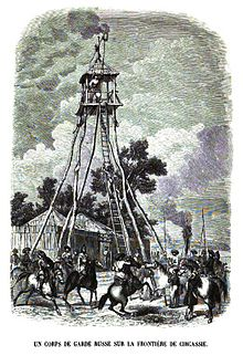 Russian military outpost on the Circassian frontier, 1845. / Wikipedia